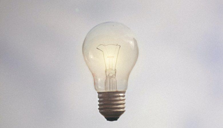 ampoule_innovation